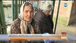 Жандармерията патрулира близо до дома на убитите мъже в Ботевград - Събуди се (26.03.2016)