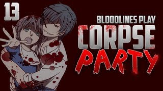 Corpse party (Хентай) # 13