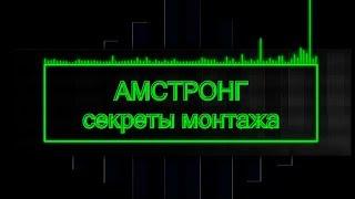 Устройство подвесного потолка Армстронг: видео-инструкция как сделать установку своими руками, технология, фото