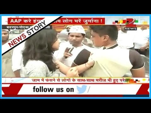 Power of common man : Political party AAP faces strong anger from real Aam Aadmi of India