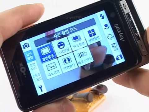 SPH-W6050   카메라 기능