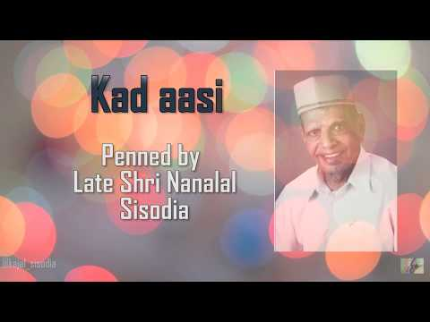 Kad Aasi (Official video) by Kajal Sisodia