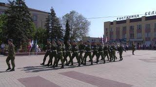 На Центральной  площади Нового Оскола  прошел Парад кадет