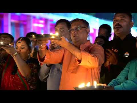Vama Seva Trust   Ekta Group   Ramzat Navratri 2019   Petlad   Highlight