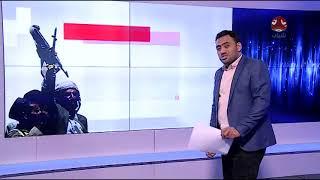 فاشية حوثية تقمع الجماعات الدينية في اليمن | المرصد الحقوقي | تقديم عبدالله دوبلة