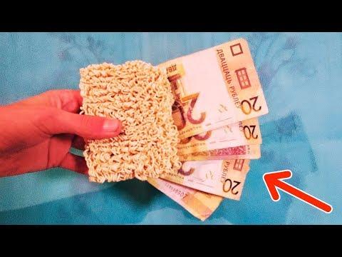 Как заработать деньги школьнику в беларуси