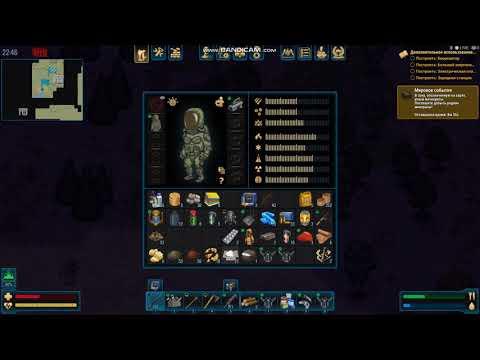 Cryofall - gaming  