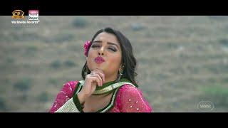 Download Hindi Video Songs - Dhoyi Ke Nau Mahina Rajau - BHOJPURI HOT SONG   DINESH LAL YADAV ,AAMRAPALI DUBEY   MOKAMA 0 Km