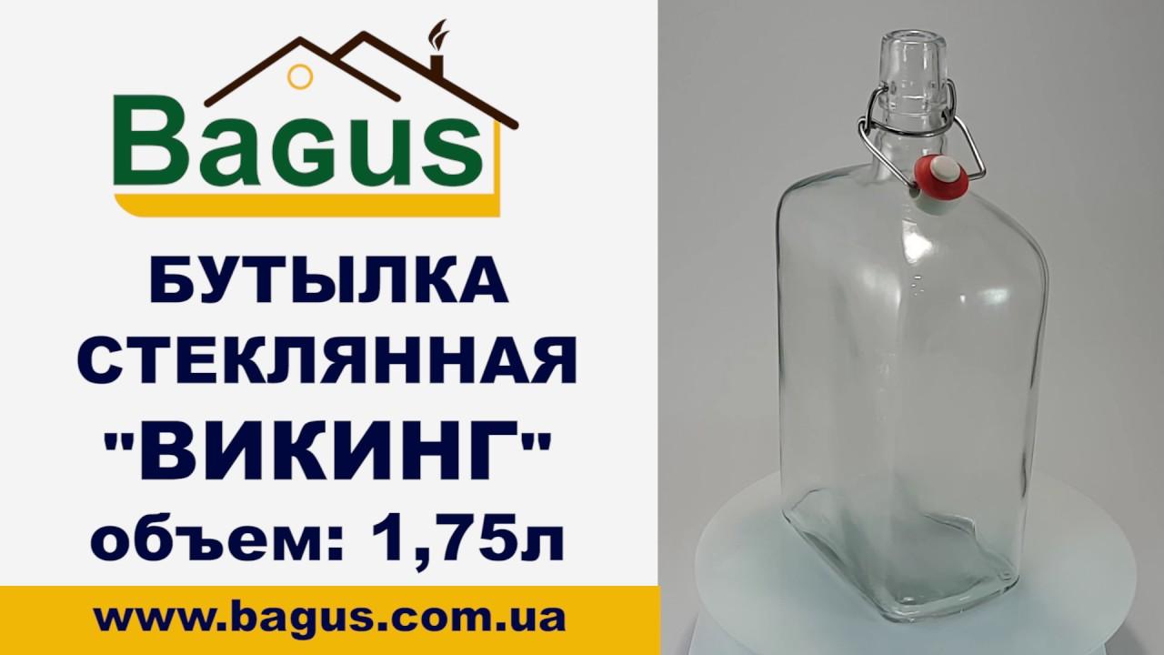 Торговый дом «главстеклотара» предлагает купить стеклянные бутылки, бутыли, банки. Продажа стеклянной тары в розницу от 1 бутылки и оптом.