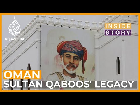 What legacy does Sultan Qaboos leave for Oman?
