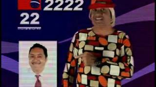 tirirca deputado federal 2222