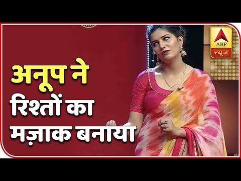 Relation Was Made Fun Of: Sapna Choudhary On Anup Jalota | ABP News