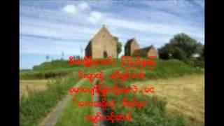 ေမ်ာက္ျဖစ္ခ်င္တယ္(Myauk phyit chin tal) with Myanmar Lyris