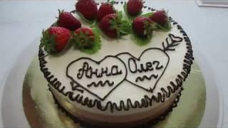 украшение торта три шоколада     торт на помолвку