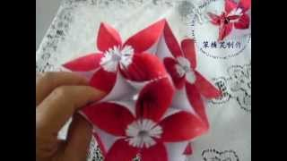 Repeat youtube video Kusudama 梅花球DIY
