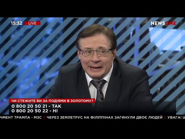 Анатолий Пешко. Зеленский понял, что Украина должна отказаться от постоянного попрошайничества