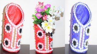 DIY - Plastic Bottle Vase - Plastic Bottle Craft Ideas - Plastic Bottle Flower Vase Recycling Ideas