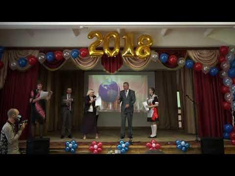МБОУ СОШ №9, Чехов, Последний звонок 2018 (выступление)