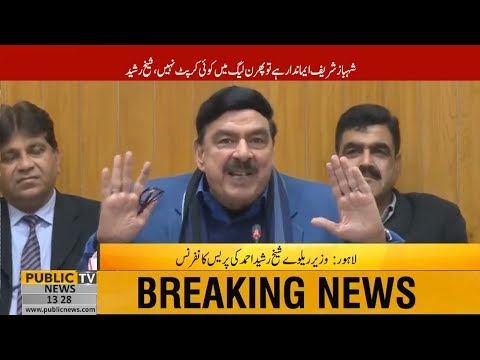 Minister for Railways Sheikh Rasheed press conference | 15th December 2018