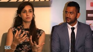 Disha Patani Comments On Playing Dhoni's Ex Girlfriend