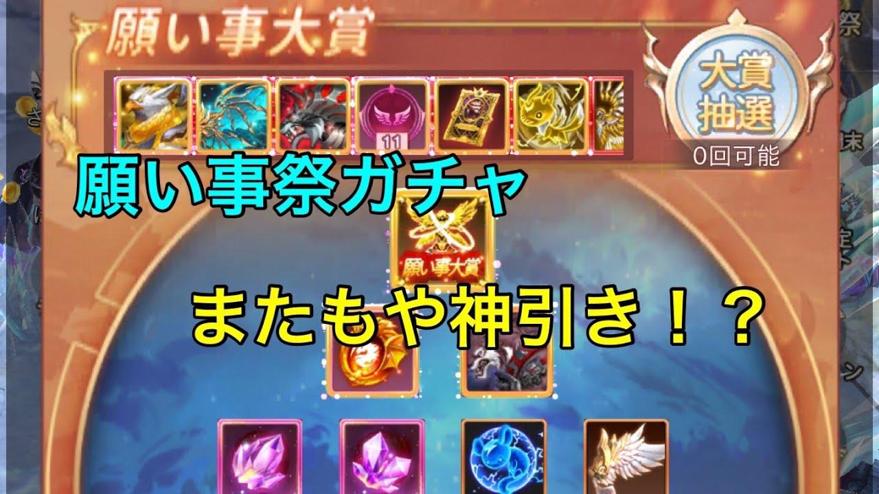魔剣伝説 チート