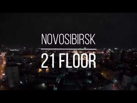 Novosibirsk 21 floor | 4K timelapse