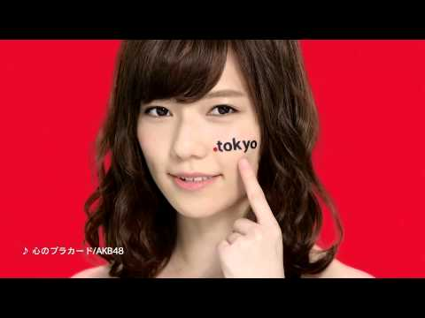 HDAKB48 CM お名前com tokyo