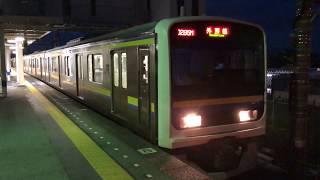 209系2100番台マリC410編成+マリC411編成上総一ノ宮発車