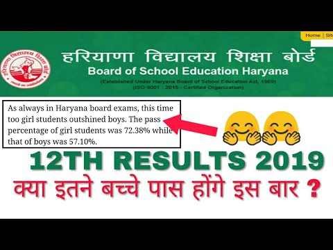 bseh-12th-results-??-  -good-news-?-  -pass-students-?  -hseb-2019-  -hbse-2019