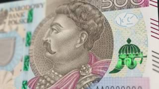 500 zł - Wprowadzenie nowego banknotu
