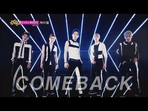 [Comeback Stage] 100% - U Beauty 백퍼센트 - 니가 예쁘다, Show Music core 20140705