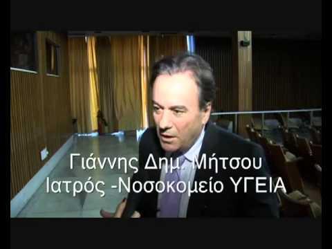 "Bottarga ""Agvotaraho"" Trikalinos scientific research on cholesterol and triglycerides reduction"