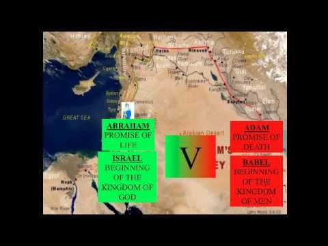 From Babel and Babylon to Baghdad