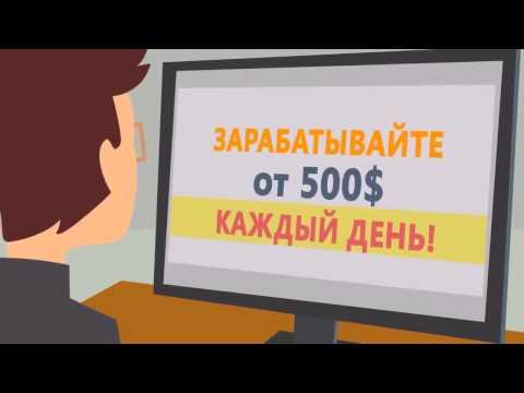 ♥♥ Как Заработать На Рукоделии ♥♥ [Заработать На Рукоделии]
