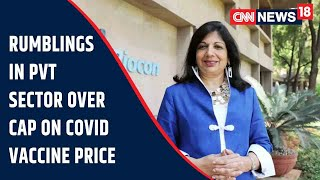Private Sector Unhappy With Rs.250 /Dose Price Cap On COVID-19 Vaccine   CNN News18