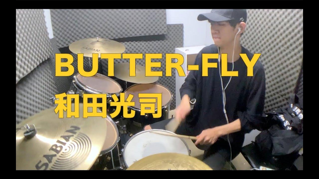 和田光司-Butterfly「數碼寶貝」李科穎DRUM COVER - YouTube