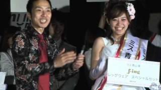 ミス青学本選(20)2008年のミス青山は誰の手に!?