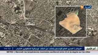 بومرداس: القبض على عنصري دعم للجماعات الارهابية و تدمير 12 مخبأ