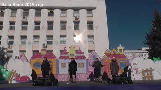 Бендеры Рождественская ярмарка 5 Января 2019 год часть 14