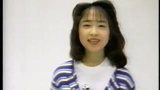 田中陽子 1990.