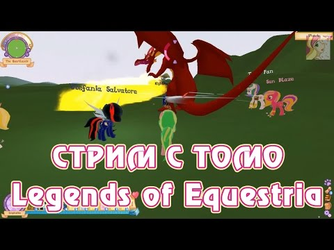 Игры Май Литл Пони онлайн