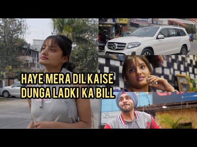 Haye Mera Dil Kaise Dunga Ladki Ka Bill | SahibNoor Singh