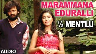 Marammana Eduralli Full Audio Song || 1/2 Mentlu (Half Mentlu) || Sandeep, Sonu Gowda