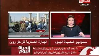 فيديو.. غنيم يطالب الحكومة الاهتمام بالبحث العلمي التزاما بالدستور