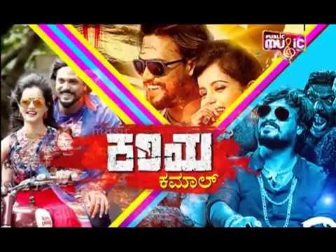 Kariya I love You - Duniya - Kannada Hit Songs Kannada New Songs