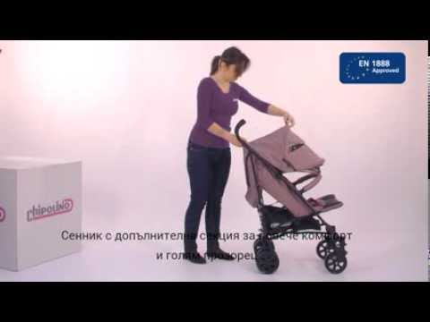 Chipolino Детска  количка Рио Буено 6+ Аква #-Lf1E0fEjZQ