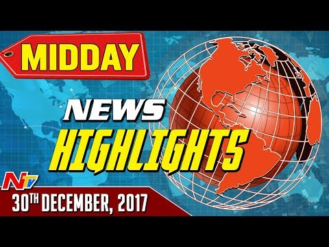 Midday News Highlights || 30th December...