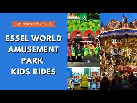essel world kids rides