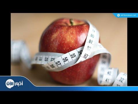 ماهي علاقة نزول الوزن بسرطان الثدي (دراسة)  - 14:55-2018 / 11 / 12