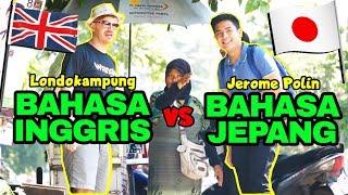 PRANK JEROME POLIN BAHASA JEPANG VS BULE JOWO